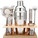 Skymore Cocktailshaker Set 9 Pcs enthält mit 550ml Cocktail Shaker + Cocktail Messbecher + Cocktail Sieb + Eiszange + Flaschenöffner + Löffel + Messer + Rack aus Holz