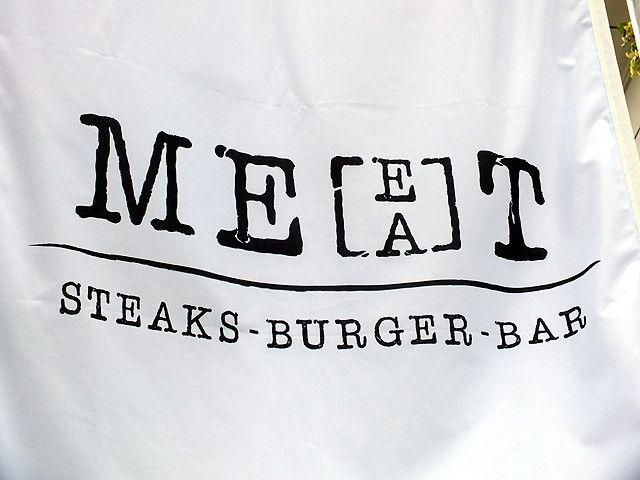 Essen...verwöhnt 2015 - M(e/a)t